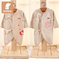 威尔贝鲁 彩棉哈衣新生儿蝴蝶衣纯棉婴儿衣服宝宝连体衣0-3-6个月