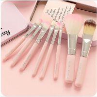 韩版可爱眼影化妆刷7件套装 全套化妆刷收纳带盒