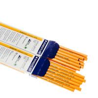 STAEDTLER施德楼133黄杆铅笔(24支装)2B HB 2H┃特价
