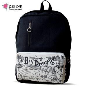 【品牌直供】花间公主Big Dreams双肩背包2017年夏季时尚黑色可放置笔记本学院风