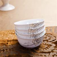 [当当自营]SKYTOP斯凯绨 陶瓷高档骨瓷餐具 永恒玫瑰4.5英寸金钟碗(4个装)