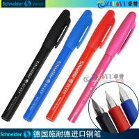 德国Schneider施耐德BK402 练字钢笔 儿童学生钢笔 含铱F尖,为了满足中国中小学生的实际需要,F细尖钢笔,实际书写线宽0.5毫米!