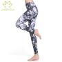 来尔 瑜伽服 女新款 运动服 健身裤 瑜伽长裤 休闲显瘦裤子 小脚裤