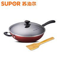 苏泊尔(supor)32cm 炫彩易洁不粘炒锅 燃气专用PC32S3