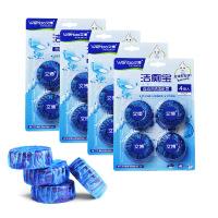 文博洁厕宝 洁厕灵 洁厕剂 马桶清洁剂 蓝泡泡1卡4只装