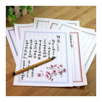 创意信封 古典信纸 花鸟中国风古式信封 古风传统信纸套装