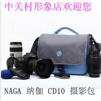 NAGA纳伽 CD10  D90 60D 550D 摄影包 尼康佳能索尼单反 相机包