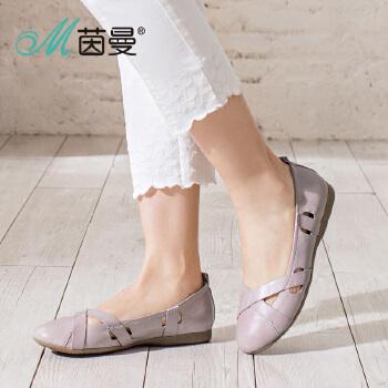茵曼女鞋 2016春新品圆头休闲浅口低跟平跟镂空套脚单鞋