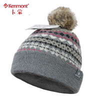 kenmont卡蒙 帽子 秋季男女通用款 毛线帽子 男女针织帽冬天1317