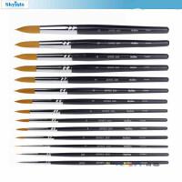 skyists新概念木杆圆头尼龙毛水彩画笔S200系列 圆头水彩笔