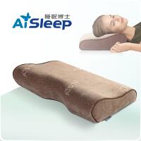 Aisleep睡眠博士慢回弹磁石记忆枕头 太空记忆棉护颈枕芯颈椎枕