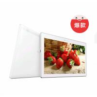 联想(Lenovo)TAB2 X30F 10.1英寸WIFI版平板电脑 珍珠白/ /WIFI版 官方标配+移动电源