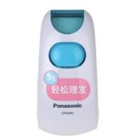 松下婴儿理发器ER3300W儿童宝宝理发器超静音干电池电剃头电推剪