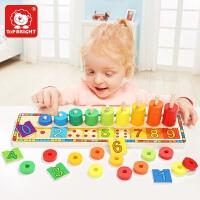 特宝儿  0-1-2-3岁婴儿宝宝启蒙形状配对益智积木 玩具 甜甜圈 童玩具