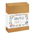 甜心笔记 水彩手绘 甜品食谱 特别礼盒装(赠手绘明信片10张、木质画架1个、主题书签5张、饼干袋10个、贴纸10枚)