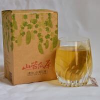 【花莲志学有机农场】花莲山苦瓜茶 (20包/盒) 2盒入
