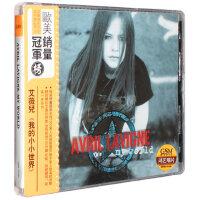 正版专辑 艾薇儿 Avril Lavigne:我的小小世界My World (CD+DVD)