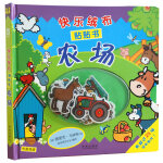"""快乐绒布贴贴书 农场(乐乐趣童书:英国Happy Snappy儿童思维开发启蒙""""绒布贴系列""""。中英双语,反复贴更实用)"""