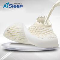 【泰国乳胶 】AiSleep睡眠博士 天然乳胶颈椎枕 乳胶护颈枕芯 释压按摩枕 护颈枕颈椎枕 枕头