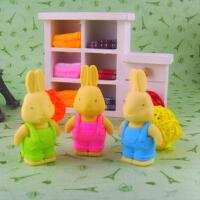可拆装立体小兔子橡皮擦/韩版创意文具/儿童学习用品