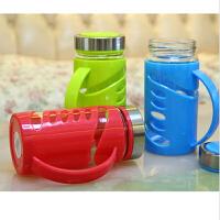 红兔子 350ml优质塑胶玻璃办公杯 水杯防滑防烫茶杯车载随手杯便携儿童水杯情侣杯子