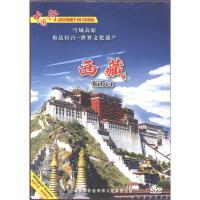 中国行-雪域高原-西藏DVD