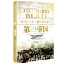 第三帝国:英国塞廖尔·约翰逊奖获奖作品,诺尼诺国际奖得主力作,权威单卷本第三帝国史巨著。