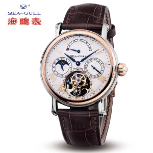 Seagull海鸥手表 鳄鱼皮表带陀飞轮机械表 休闲男表218.907