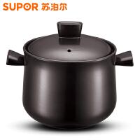 苏泊尔(supor) 6升陶瓷煲 大容量炖煲煲汤砂锅耐高温燃气明火专用 TB60A1