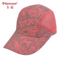 Kenmont帽子儿童夏天户外防紫外线棒球帽太阳帽防晒帽遮阳帽0596