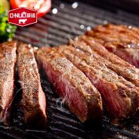 【送围裙】顶诺 澳洲进口牛肉 家庭经典牛排套餐8片 送黑椒酱 刀叉