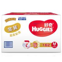 [当当自营]Huggies好奇 金装纸尿裤 中号M162片(适合7-11公斤)箱装 尿不湿