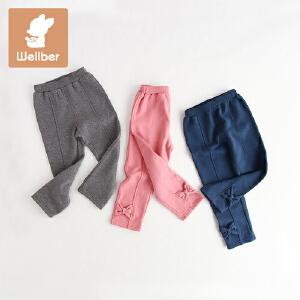 威尔贝鲁 儿童裤子 冬季加绒针织长裤 女宝宝直筒裤秋冬厚款1-3岁